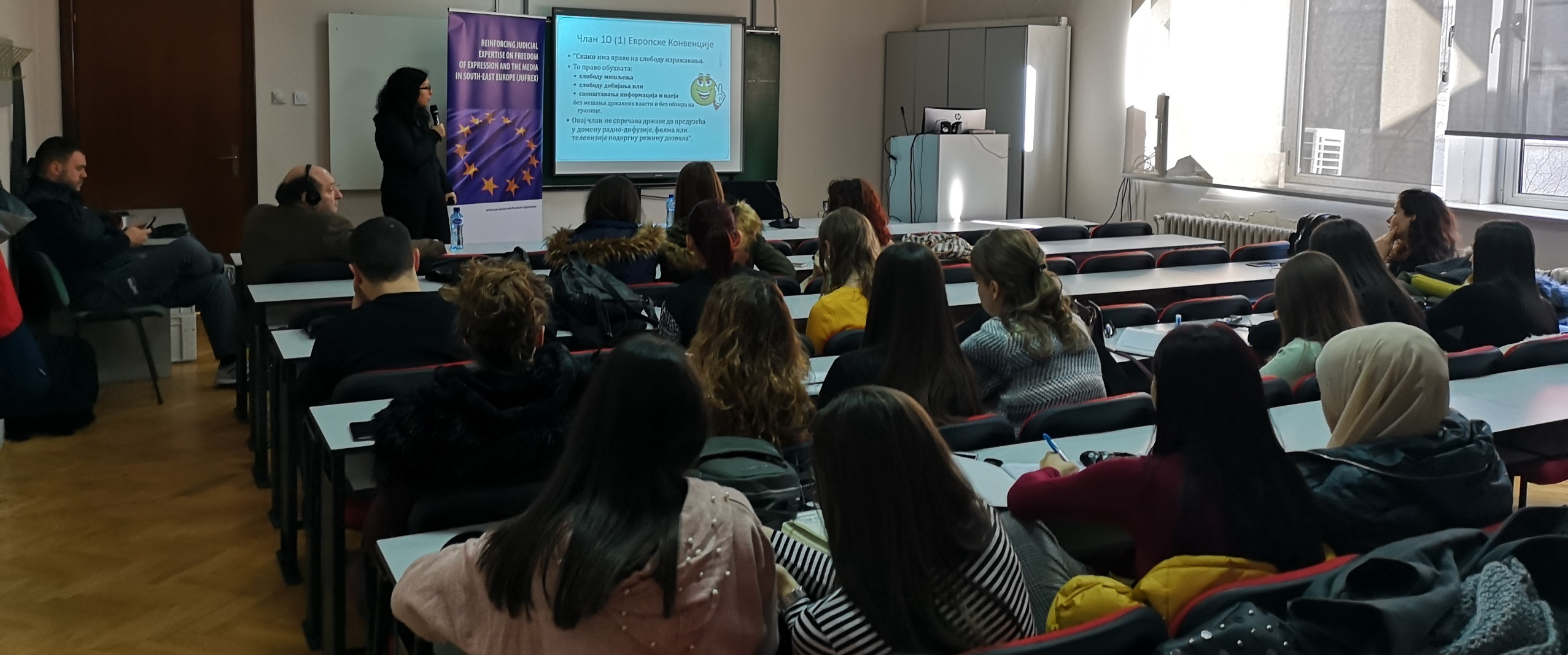 Lectures on Freedom of Expression at the Faculty of Political Sciences