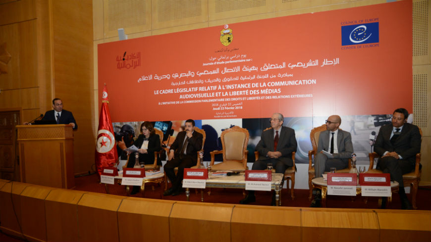 Meeting and discussion on the legislative framework relating to audio-visual communication and media freedom in Tunis