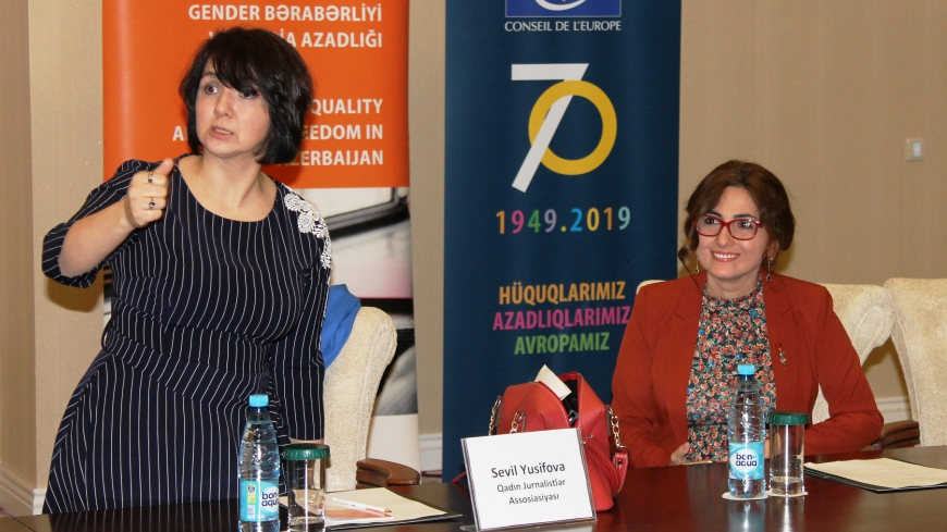 Raising awareness activities on gender equality and media continue in the regions of Azerbaijan