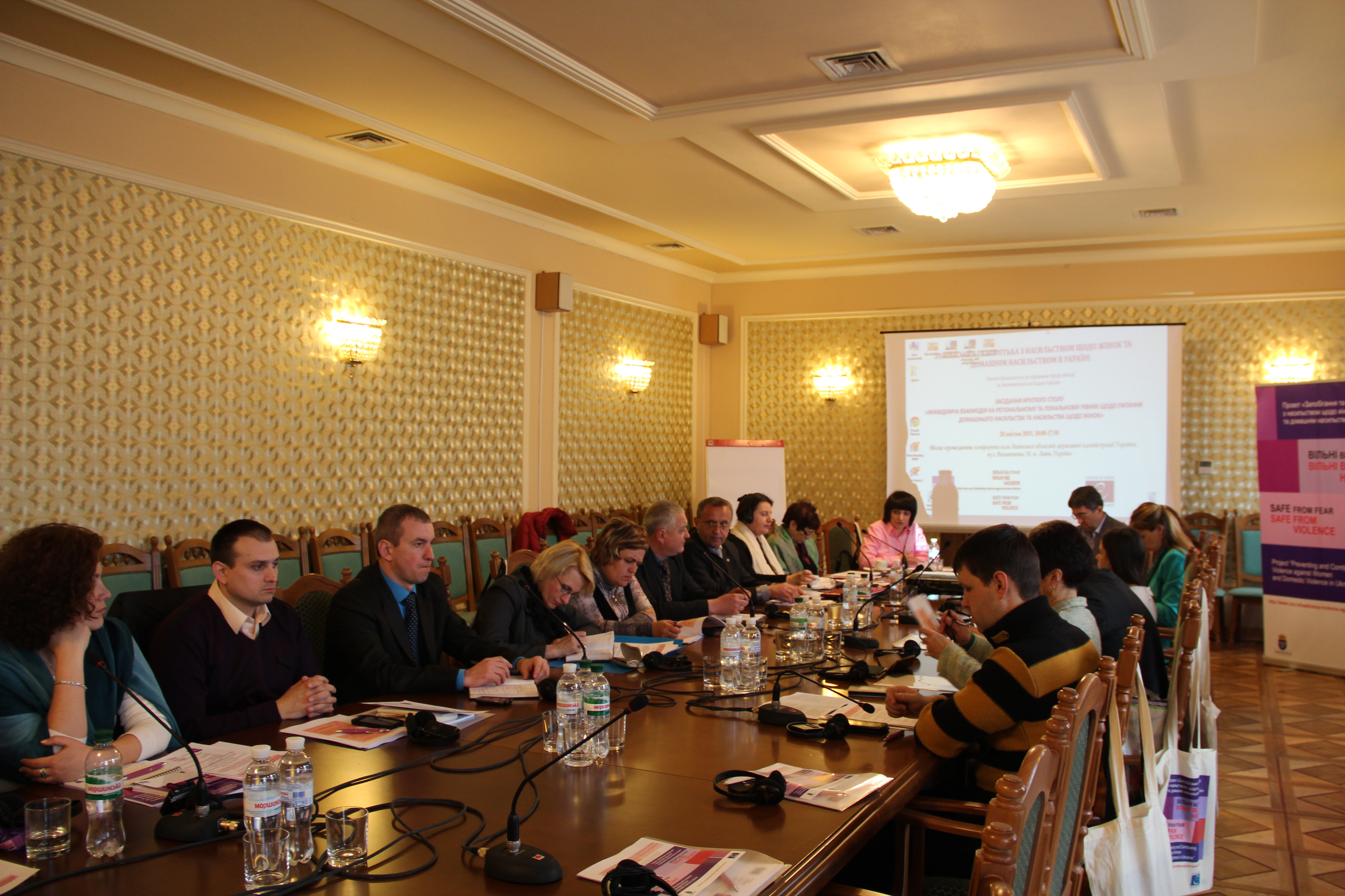 News of Kirovograd region: a selection of sites