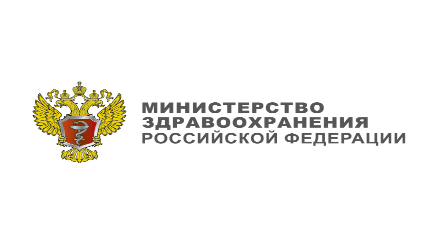 HUMAN RIGHTS AND BIOMEDICINE. Ethical and Legal Aspects of Organ Donation, 26 April 2014, Moscow