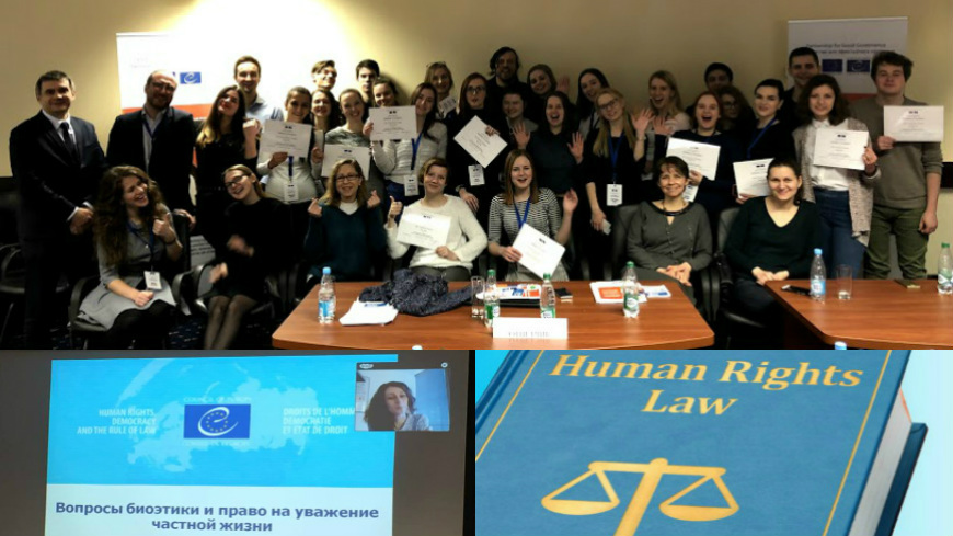 Presentation on bioethics in the framework of the winter school on European Human Rights Standards