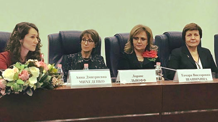 Session on Bioethics at MGIMO University