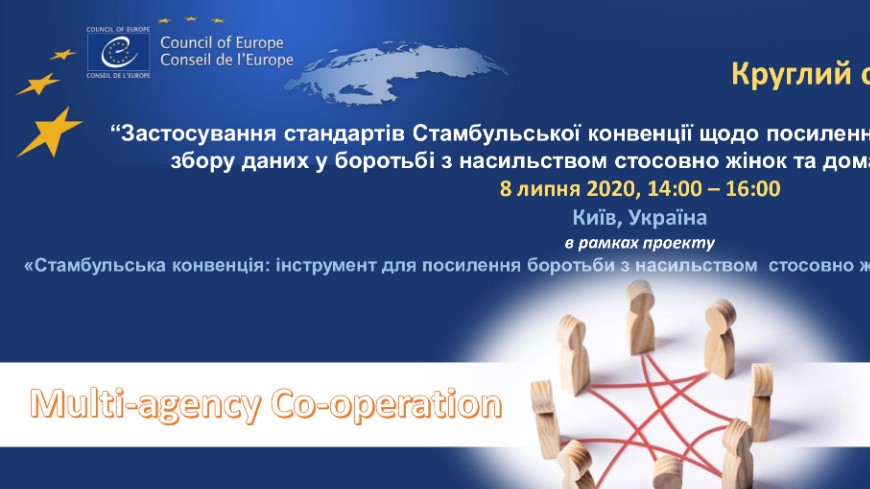 Round table on advancing the fight against violence against women and domestic violence in Ukraine