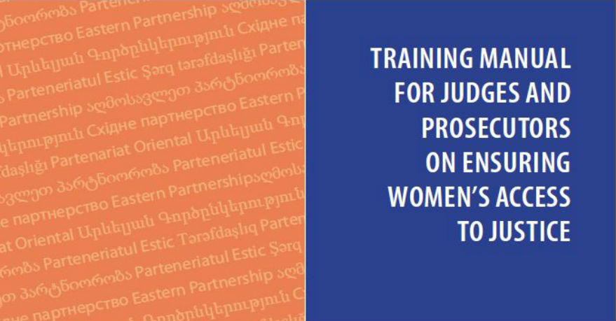 New tool for training judges and prosecutors on gender equality and women's access to justice