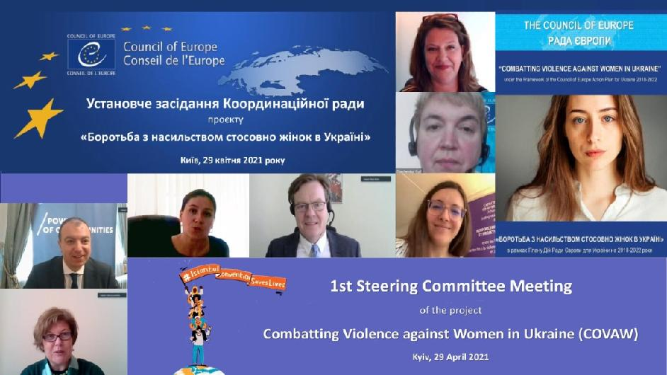 "First Steering Committee Meeting of the Council of Europe Project ""Combatting violence against women in Ukraine"" (COVAW)"