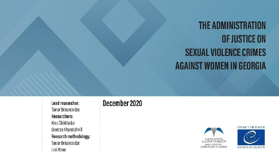 Online workshops on sexual violence crimes against women in Georgia