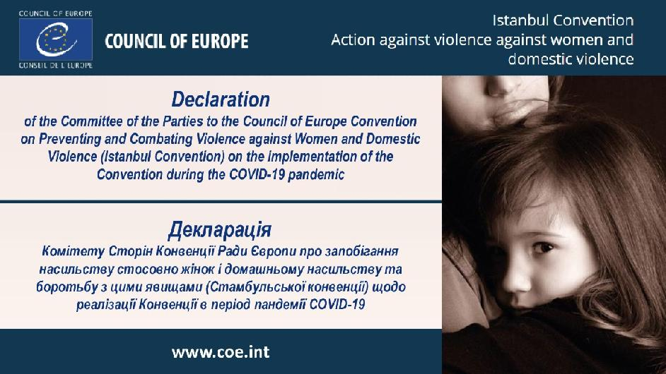 How does the Istanbul Convention guide countries' actions against violence against women during the COVID-19 pandemic?