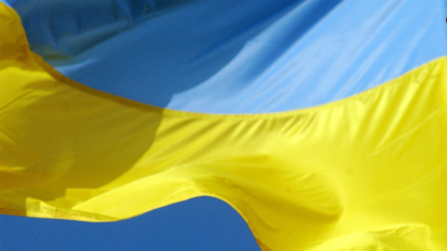 Ukraine accepts additional provisions of the European Social Charter