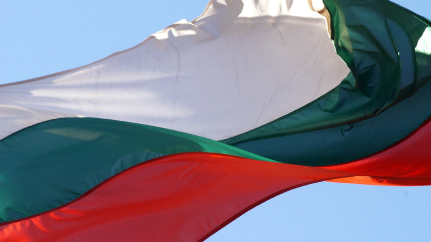 New complaint registered concerning Bulgaria
