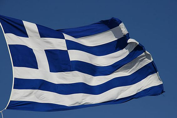 Act on ratification of the Revised European Social Charter approved by the Greek Parliament