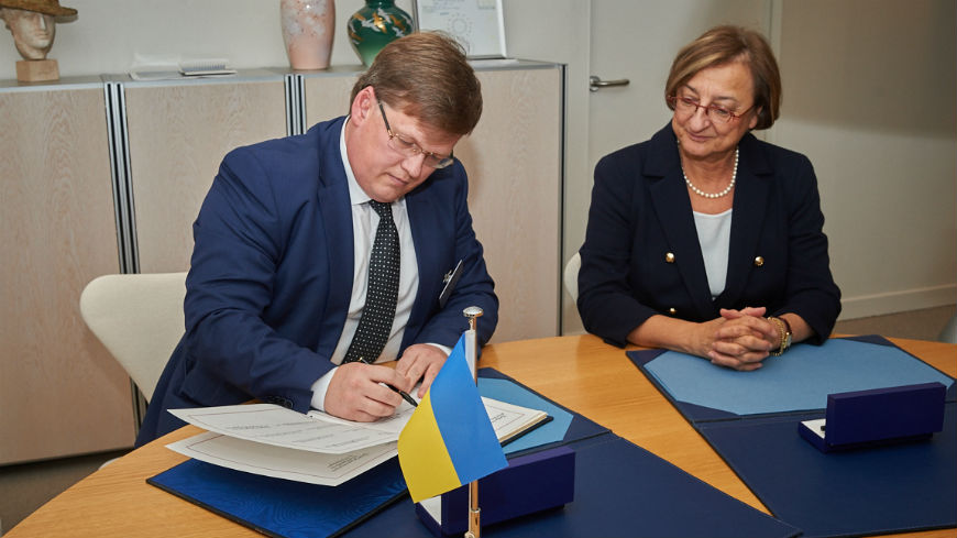 Ukraine signs the European Code of Social Security