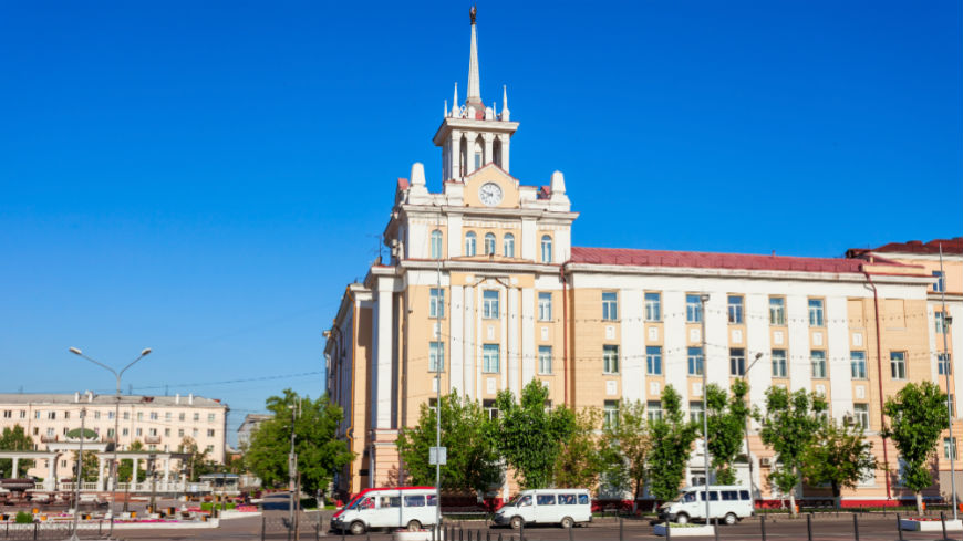 Seminar on the European Social Charter in Republic of Buryatia, Russian Federation