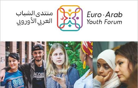 Euro-Arab Youth Forum: Dialogue on Peace and Security