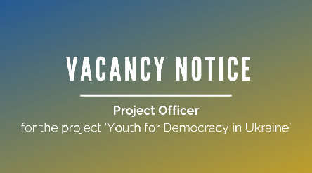 Vacancy notice - Project Officer
