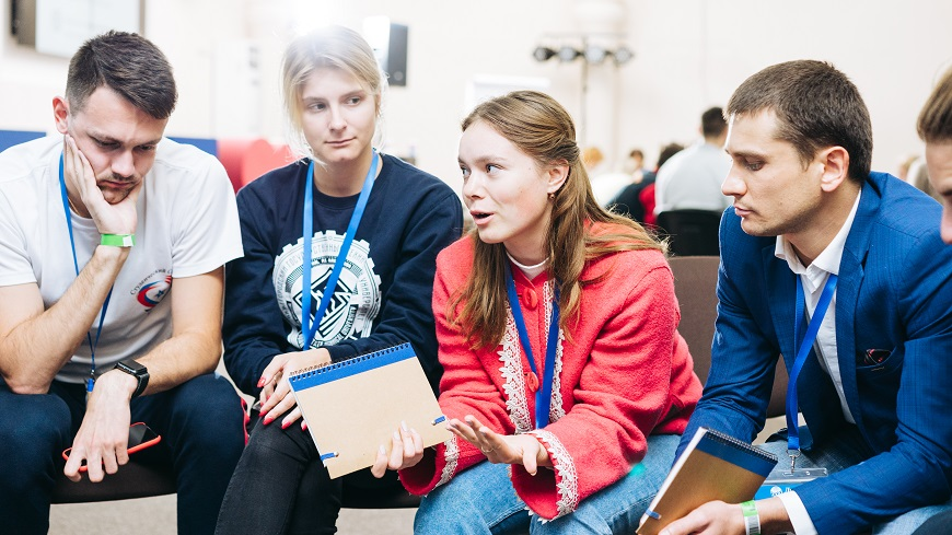 CALL FOR PARTICIPANTS: 50-50 training-seminar for local and regional authorities and youth organisations  from the Russian Federation
