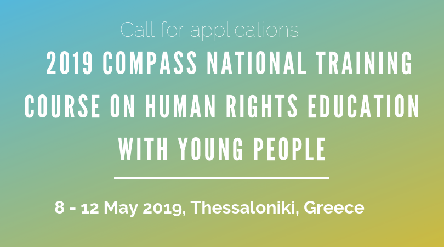 Call for participants - 2019 COMPASS National Training Course on Human Rights Education with Young People in Greece