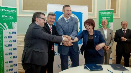 National associations of local authorities in Georgia, Moldova and Ukraine strengthen their co-operation