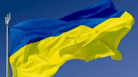 Ukraine: Call for tenders to support the institutional development of the Association of Ukrainian Cities (AUC)