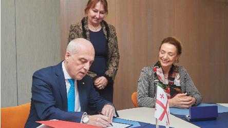 Georgia ratifies the Additional Protocol to the European Charter of Local Self-Government on the right to participate in the affairs of a local authority