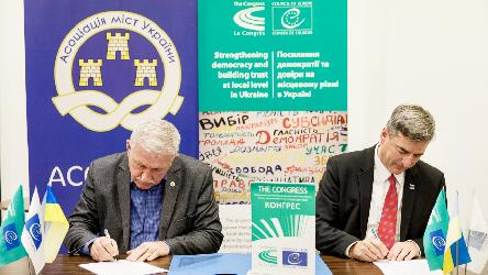 13 municipalities to implement ethical, innovative and inclusive policies and practices at local level in Ukraine
