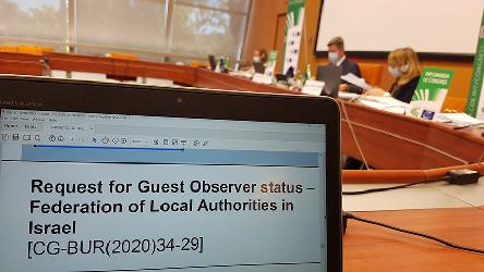 Congress Bureau grants guest observer status to the Federation of Local Authorities in Israel