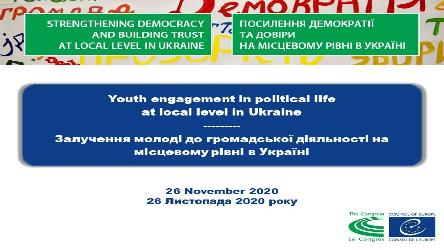 Ukraine: Young citizens take part in local political life