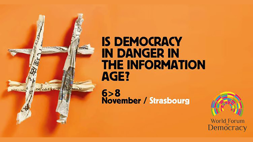 World Forum for Democracy 2019: No democracy without access to information