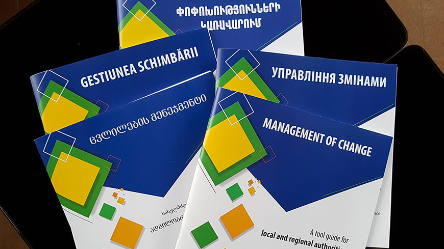 Management of change: a tool guide for local and regional authorities