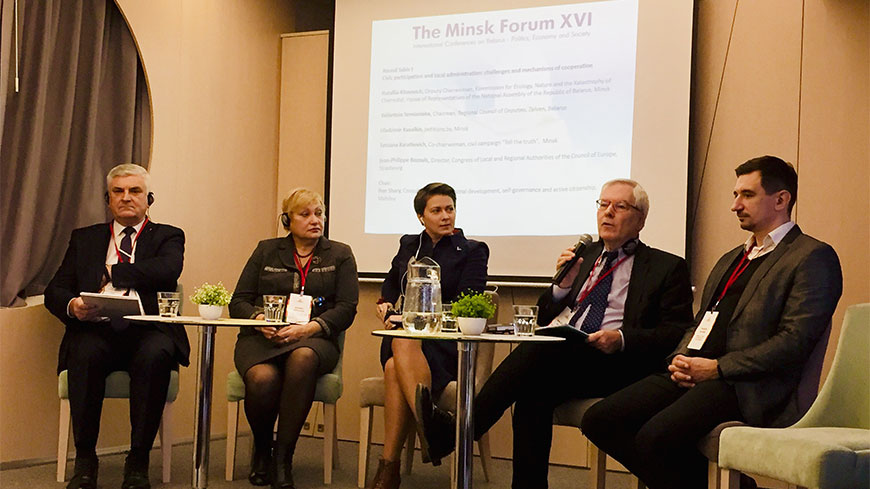 Round table on citizen participation at the XVI Minsk Forum