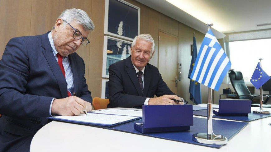Greece ratifies the Istanbul Convention