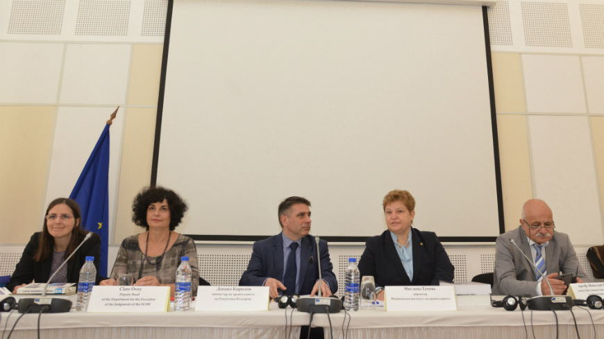 Round table in Bulgaria on effective investigations into killings and ill-treatment