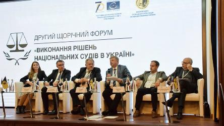 Forum on the execution of national judgments in Ukraine