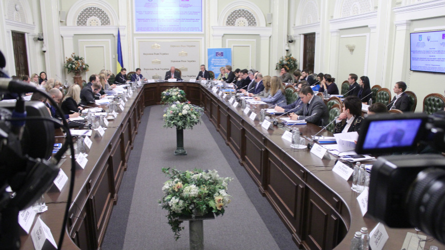 Round table on the implementation of the European Court's judgments in Ukraine