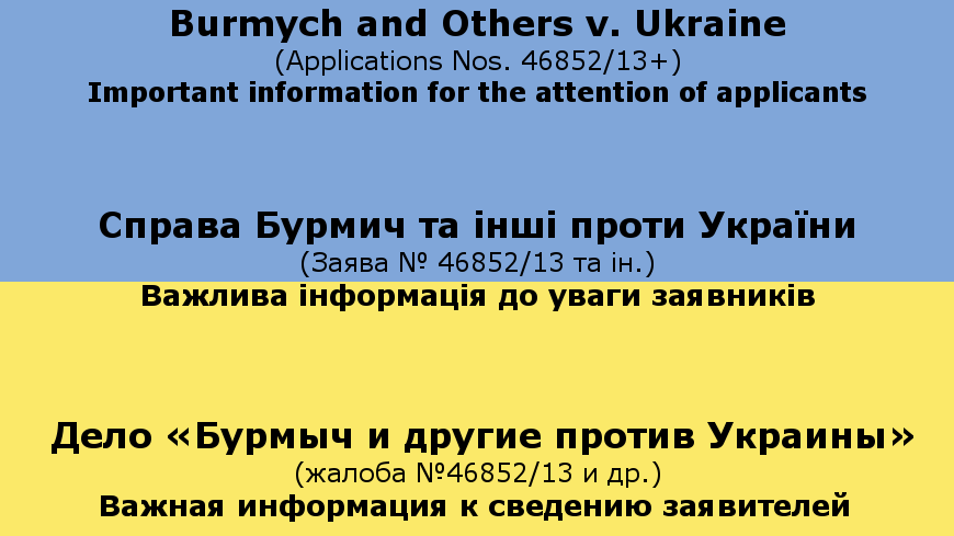 Burmych and Others v. Ukraine