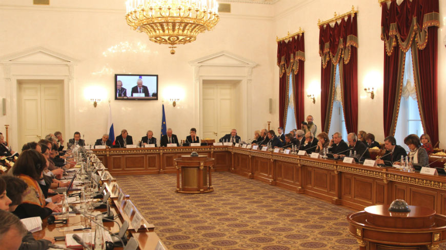 Saint-Petersburg:  International conference on effective implementation of the European Convention on Human Rights