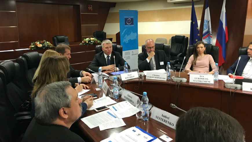 "Development of a new training course ""Rights and Obligations in Sport"". Joint event of the Council of Europe, Ministry of Sport of Russia and MGIMO"