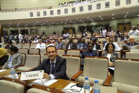 The CAHDI Chair participated at the 58th Annual Session of the AALCO