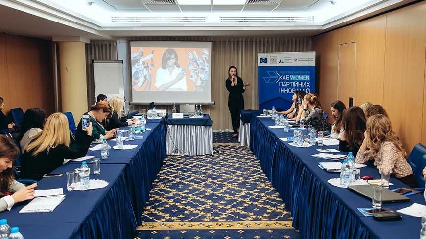Women politicians from different regions of Ukraine boosted their knowledge and skills on innovative and digital tools in political parties' activities