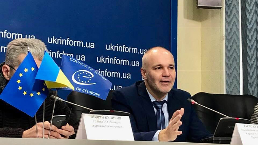 Press Conference: independent monitoring of media coverage of ukrainian presidential elections launched