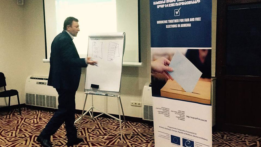 Training of members of 38 territorial electoral commissions ahead of 2017 parliamentary elections