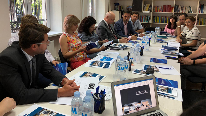 Kick-off meeting of the drafting group on the Strategic plan for the Central Electoral Commission of the Republic of Moldova