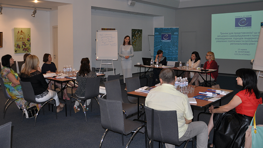 Series of trainings on gender sensitive local policies and decision-making processes conducted for representatives of local self-government bodies