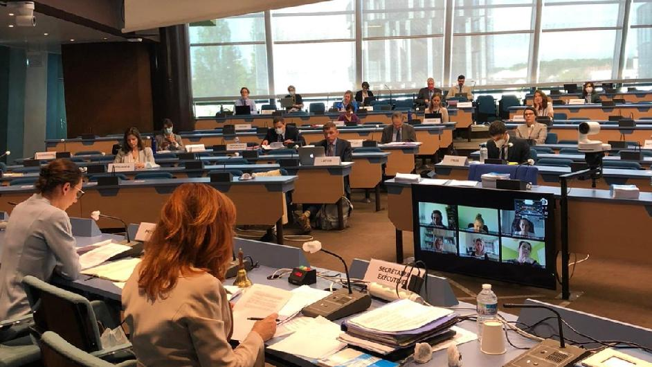 26th meeting of the Committee of the Parties