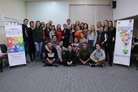 COMPASS National Training Course on Human Rights education with young people in Moldova