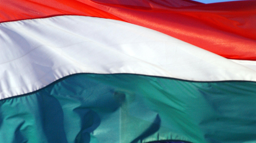 Hungary has ratified the Additional Protocol to the Council of Europe Convention on the Prevention of Terrorism