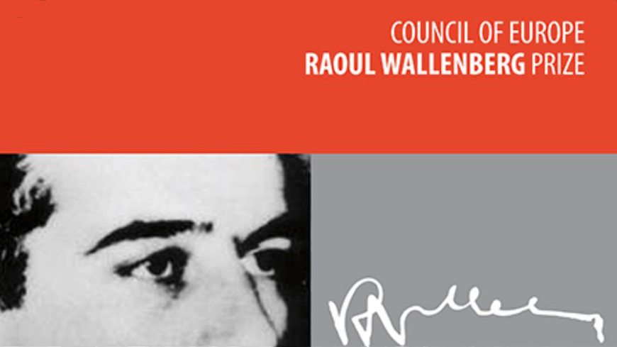 Council of Europe Raoul Wallenberg Prize 2018
