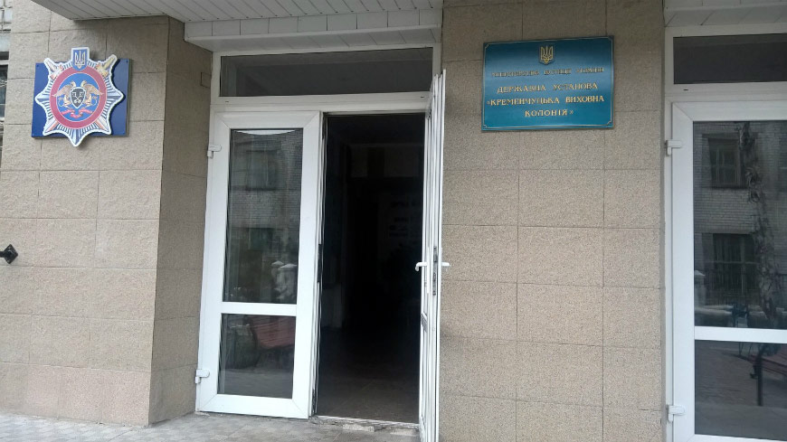 Anti-torture Committee on Ukraine: severity of police ill-treatment diminished, material conditions in prisons remain poor