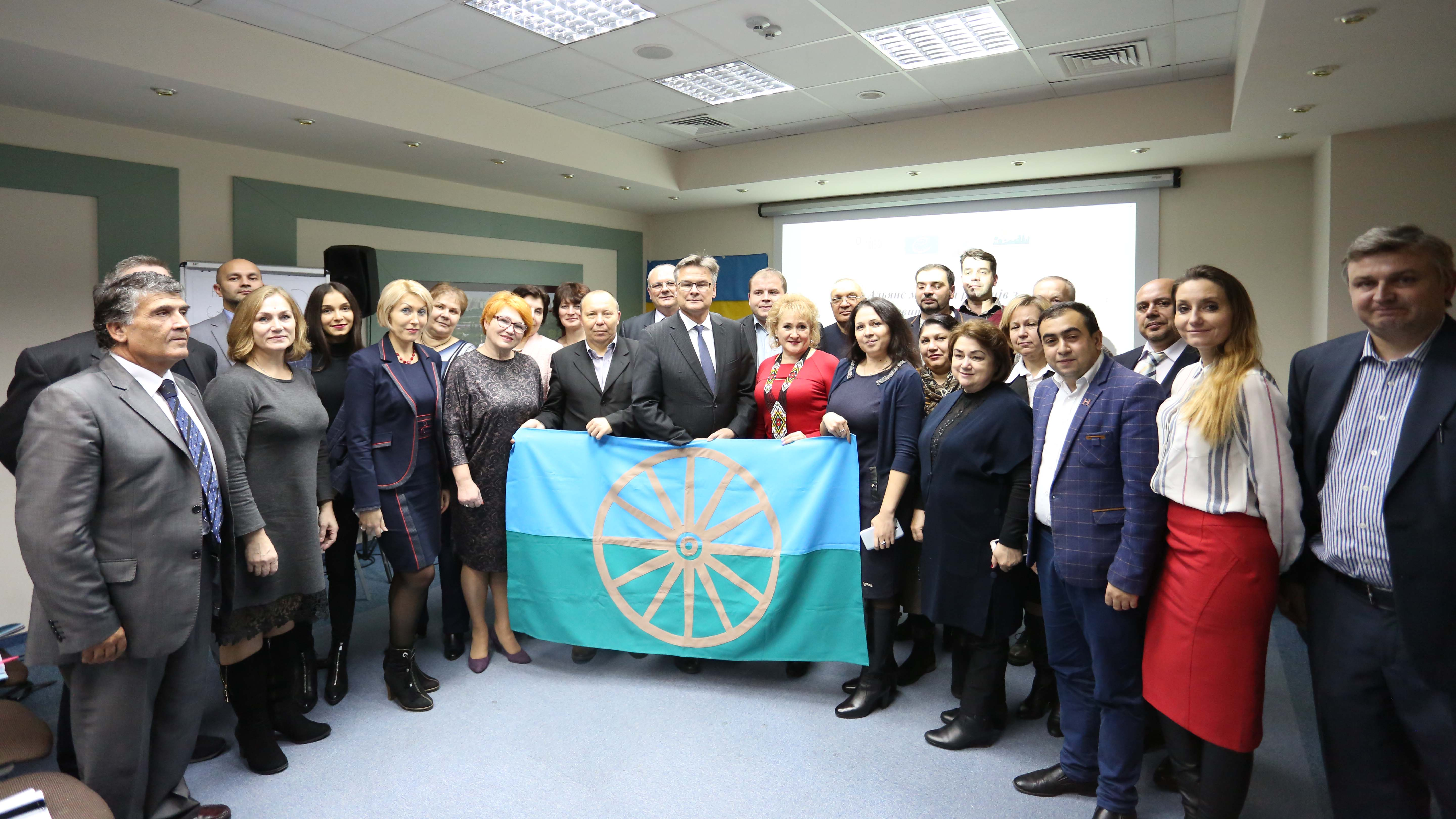 Meeting on Roma Inclusion in Kyiv