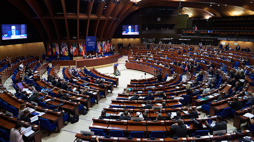 European summit of Presidents and Speakers of parliament in Strasbourg